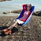 背靠椅折疊休閒月亮椅便攜式導演凳子戶外釣魚露營懶人躺椅午休床陪護椅 快速出貨 快速出貨