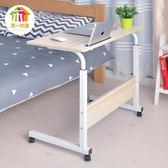 可行動簡易升降筆記本電腦桌床上書桌置地用行動懶人桌床邊電腦桌igo 【PINKQ】