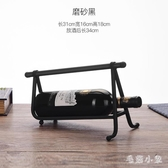 創意紅酒瓶架紅酒架擺件現代簡約裝飾酒瓶架客廳酒柜家用酒架擺件 DJ2935『毛菇小象』
