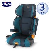 chicco-KidFit成長型安全汽座-摩納哥藍