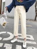 米白色直筒牛仔褲女春季顯瘦闊腿褲高腰寬鬆cec老爹褲子春款 朵拉朵