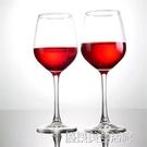 紅酒杯高腳杯家用無鉛水晶玻璃葡萄酒杯香檳杯雞尾酒杯白酒杯