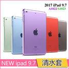 New iPad 9.7 2018 20...