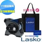 【美國 Lasko】藍爵星專業渦輪循環風扇 U12100TW 贈原廠收納袋+風扇清潔刷+擦拭布 原廠兩年保固