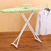 燙衣板 摺疊燙衣板 熨衣板加固大號燙台熨燙衣服架家用電熨斗板架子 igo享購