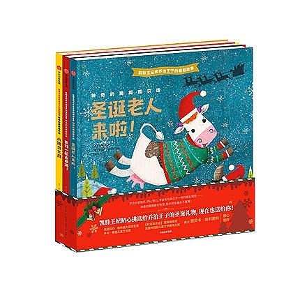 簡體書-十日到貨 R3Y 凱特王妃給喬治王子的睡前故事•神奇的踢踢踏農場(全3冊)  ISBN13:9787