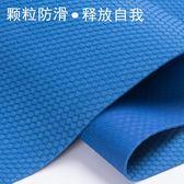 瑜伽墊 攜帶方便運動天然橡膠墊防滑超薄1.5MM爬行裝備墊 綠光森林