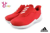 adidas FortaRun AC I 運動鞋 小童 寶寶 魔鬼氈慢跑鞋 P9391#橘色◆OSOME奧森童鞋