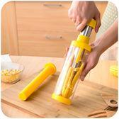 剝玉米神器廚房用品剝玉米器脫粒機剝離器 創意小工具削玉米粒刨神器推薦