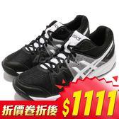 Asics 羽球鞋 Gel-Upcourt GS 黑 白 輕量 透氣 運動鞋 女鞋 大童鞋【PUMP306】 C413N-9001