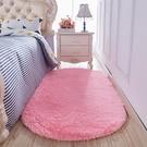 地毯 地毯臥室滿鋪客廳床邊地毯榻榻米墊子...