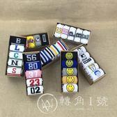 襪子禮盒-笑臉襪子男女中筒長襪運動襪禮盒裝【轉角1號】