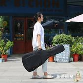 加厚後背36/38/39/40/41寸民謠木吉他包背包琴包防水古典吉他袋套