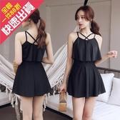 泳衣女連體裙式新款韓國保守性感溫泉小胸聚攏美背黑色平角游 超值價