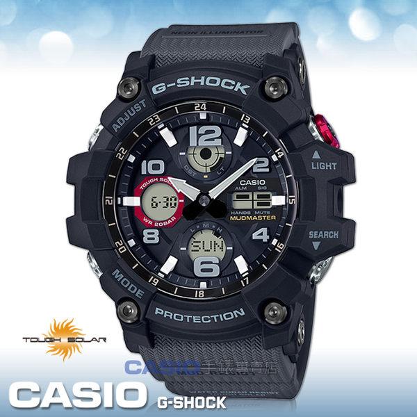 CASIO 卡西歐 手錶專賣店 國隆 G-SHOCK GSG-100-1A8 極限大陸雙顯男錶 樹脂錶帶 黑色錶面 GSG-100