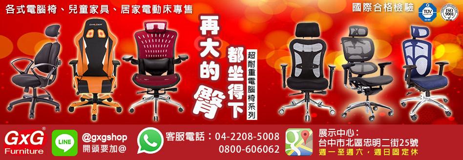 chairkingdom-headscarf-47ddxf4x0948x0328-m.jpg