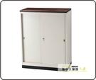 {{ 海中天辦公傢俱 }} C-10 摩登時尚 OA衣櫃/公文櫃系列 220-11 3尺隔間櫃