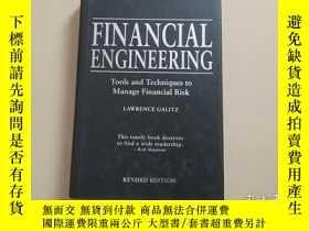 二手書博民逛書店FINANCIAL罕見ENGINEERING(金融工程)16開