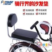 自行車後坐墊 自行車後座墊帶靠背加厚山地車後貨架軟坐墊舒適兒童座椅後置 1色