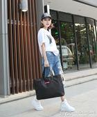 手提包防水健身包行李袋短途小容量手提旅行包男女生加厚尼龍布包媽咪 99免運