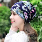 帽子女夏韓版彈力包頭純棉月子帽頭巾帽薄「時尚彩虹屋」