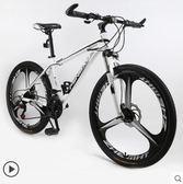 一體輪成人山地自行車男女26寸越野變速賽車雙減震27學生單車QM  西城故事