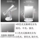 鏡子led化妝鏡帶燈臺式補光智能宿舍大號充電便攜學生書桌面梳妝鏡子 小山好物