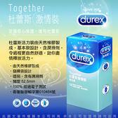 情趣用品推薦 保險套世界-Durex杜蕾斯 激情型 (12入)保險套世界推薦哪裡買衛生套