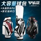 高爾夫球包 男士標準球包 防水PU大容量 多色選擇WD 檸檬衣舍