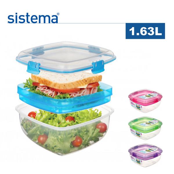 【sistema】紐西蘭進口togo系列隔層沙拉保鮮盒1.63L