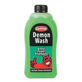Demon紅魔鬼 Wash 洗車淨魔(1L)