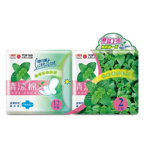 康乃馨清涼棉量多型衛生棉25.5cm X12片X2【愛買】