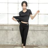 韓國2018夏季新款瑜伽運動套裝女速幹短袖七分褲健身房跑步健身服   LannaS