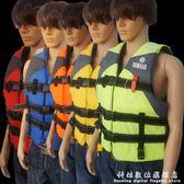 救生衣YAMAHA雅馬哈成人救生衣兒童出海船用胯帶釣魚馬甲漂流背心服 igo科炫數位
