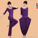 瑜珈服 大碼瑜伽服燈籠褲套裝女中袖瑜珈服寬鬆舞蹈服網紅運動服裝