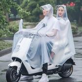 電動自行車雨衣摩托車雙人騎行電瓶車雨披韓國時尚成人女母子雨衣 韓慕精品