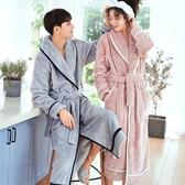 浴袍睡袍女性感冬季浴袍法蘭絨男秋冬長款女冬加絨珊瑚絨加厚情侶睡衣-『美人季』