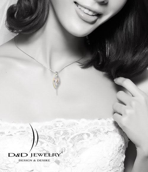 天然珍珠項鍊6.5mm D&D 品牌精品 銀河系列