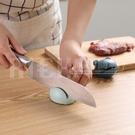 磨刀神器菜刀磨刀石迷你可愛防滑廚房用品多功能工具磨刀棒
