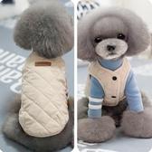 馬甲寵物衣服小狗狗棉衣加厚小型犬泰迪比熊博美貓咪 露露日記