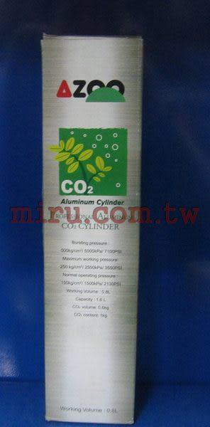 【西高地水族坊】AZOO CO2鋁合金鋼瓶(鋁瓶)0.8L
