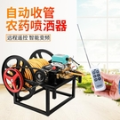 電動打藥機農用全自動收管捲管器高壓60v48v農用新式電三輪噴霧器 小艾時尚NMS