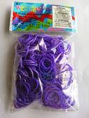 ~美國Rainbow Loom ~彩虹圈圈300 條補充包金屬紫色