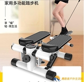 踏步機家用女減肥機免安裝靜音瘦腿健身器材