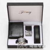 父親節禮盒 錢包手錶皮帶套裝刻字生日禮物送爸爸男士老公        瑪奇哈朵