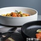 西餐盤 舍里簡約歐式陶瓷餐具西餐盤圓形深盤菜盤湯盤早餐盤牛排盤沙拉盤 【99免運】