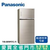Panasonic國際579L雙門玻璃變頻冰箱NR-B589TG-N含配送+安裝【愛買】