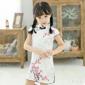 女童旗袍2019夏季新款公主風連身裙中國風小女孩中式復古洋裝 CJ2323『毛菇小象』
