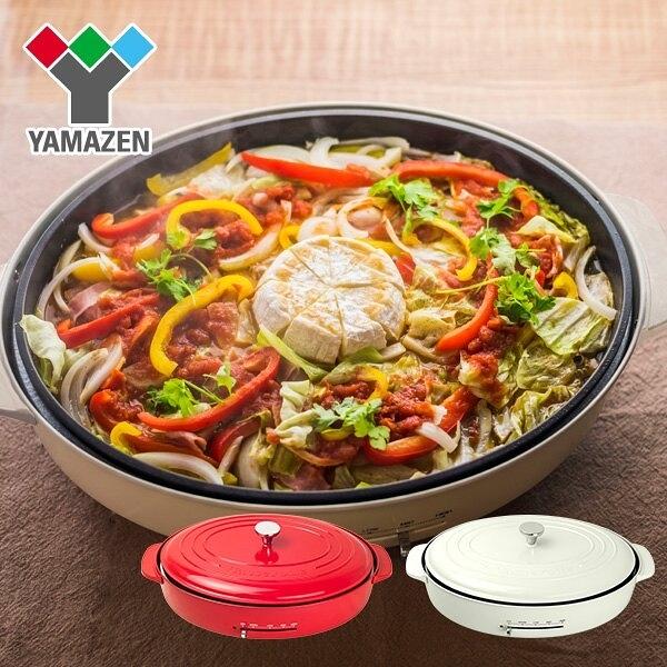 日本【山善YAMAZEN】多功能電烤盤 附平烤盤 章魚燒 YHJ-W120