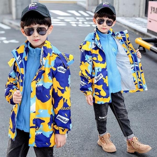 男童外套2020年新款中大童兒童春秋季韓版男孩三合一洋氣沖鋒衣潮【快速出貨】
